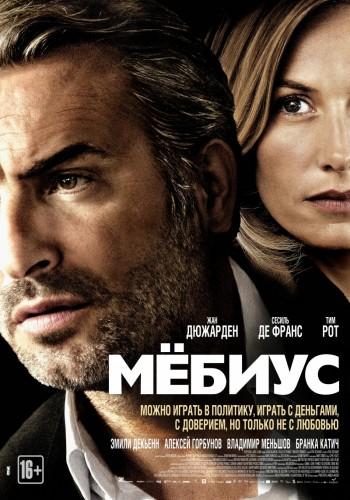 смотреть фильм онлайн бесплатно при: